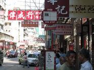 Kweilin Street Yu Chau Street 5