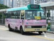 Mong Kok East Station M2