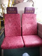 NA2758 Priority seat