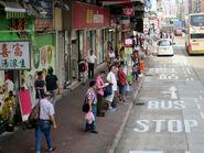 Pei Ho Street LCKR5 20170622
