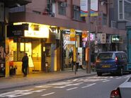Sands Street Belcher