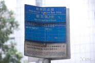 Wanchai-3LockhartRoad-8194