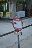 Wo Liu Hang Road(1)