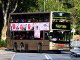 九巴96R線