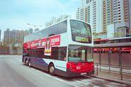 803 K16(MTR)