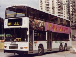 AV112 86