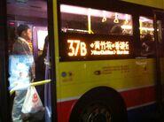 CTB B9TL Side Electronic Destination Sign