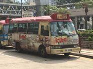 EF2006 Kowloon City to Tsuen Wan 15-08-2019