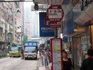 Ham Tin Street Tsuen Wan W1