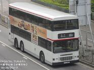 KMB S HC1912 Rt.86B