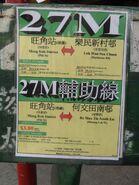 KNGMB 27M RI