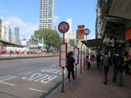 Kai Ming Street 20200106