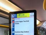 城巴新巴LECIP報站系統