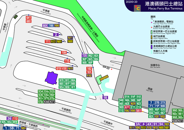Macau Ferry Bus Terminus layout map 20200120