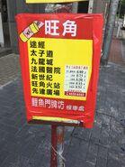 Mong Kok to Yau Tong minibus stop