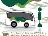 新大嶼山巴士應用程式