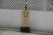 Pokfulam-BaguioVillaLowerTerminus-8269