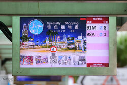 Bus Information Display Panel - Chung Wa Road 91M 201707