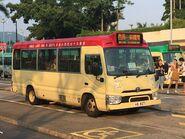 HA8271 Causeway Bay to Sai Kung 08-09-2019