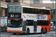 HS7737-E33