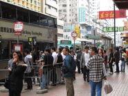 Tung Lok Street 4
