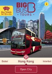Big Bus Tour apps 2