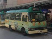 EJ8882 Hong Kong Island 23M 28-07-2016