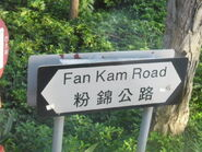 FanKamRd Sign