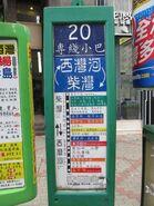 HKGMB 20 info Oct12