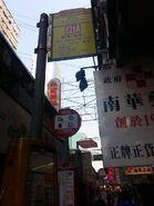 Tung Choi Street & Mong Kok Railway Station
