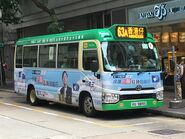 VU9895 Hong Kong Island 63A 02-06-2019