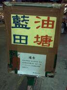 Wanchai-Yautong stop Sep12 2