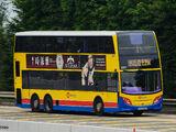 城巴E21A線