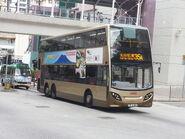 ATENU621 TN3484 35A