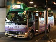 EE1256 Kowloon 6X 09-06-2017