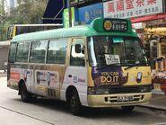 EJ7166 Hong Kong Island 59B 04-01-2018