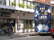 Fuk Tsun Street 1