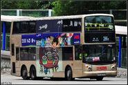 HZ6722-286X