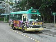 KowloonMinibus53M