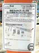 Stop HK SOHMeiHongCourt 02