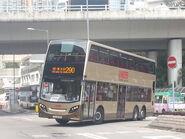 TG2047 290 TsuenWanWest
