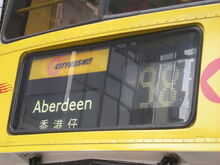 CTB98 Route display