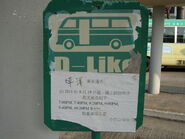 Fanling Station GMBT 6