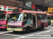 KY2957 To Kwa Wan to Mong Kok 23-08-2019