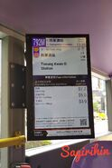 NWFB LECIP LCD Bus Stop Display Monitor