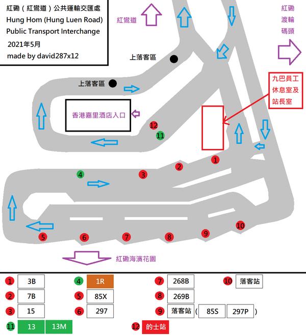 紅磡 (紅鸞道) 公共運輸交匯處平面圖