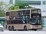 「巴士再生夢」 舊巴士及退役巴士捐贈計劃