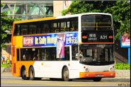 HU295-A31