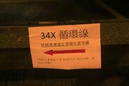 NLB34X sign
