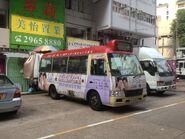PD6922 Kwun Tong to Chai Wan 2